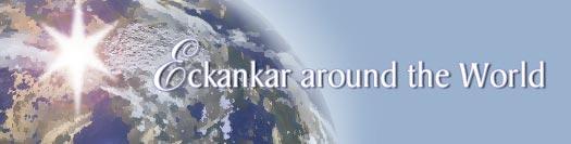 eckankar - JungleKey.fr Image